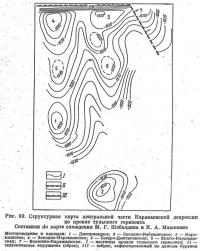 Рис. 69. Структурная карта центральной части Карамышской депрессии