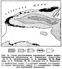 Рис. 70. Схема расположения мэотических рифов вокруг Караларской антиклинали