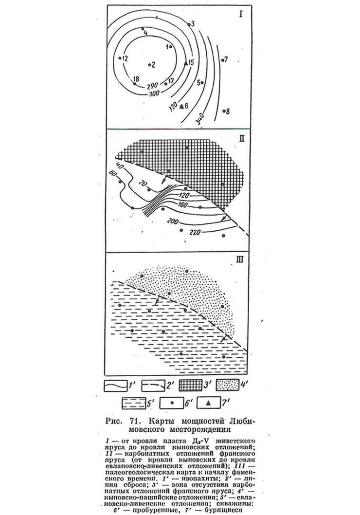 Рис. 71. Карты мощностей Любимовского месторождения