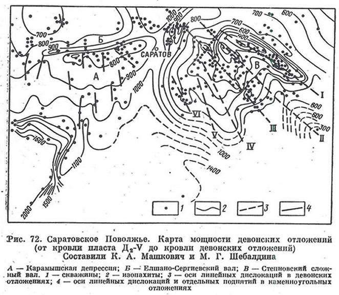 Рис. 72. Саратовское Поволжье. Карта мощности девонских отложений