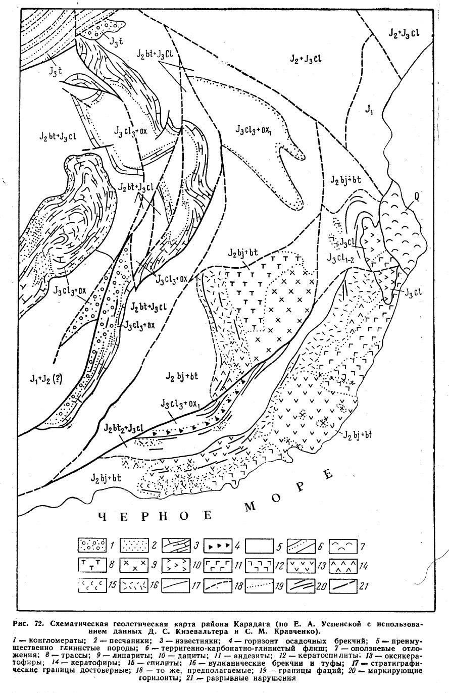 Рис. 72. Схематическая геологическая карта района Карадага