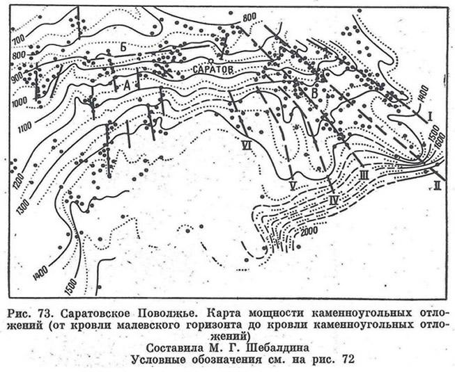 Рис. 73. Саратовское Поволжье. Карта мощности каменноугольных отложений