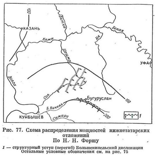 Рис. 77. Схема распределения мощностей нижнетатарских отложений