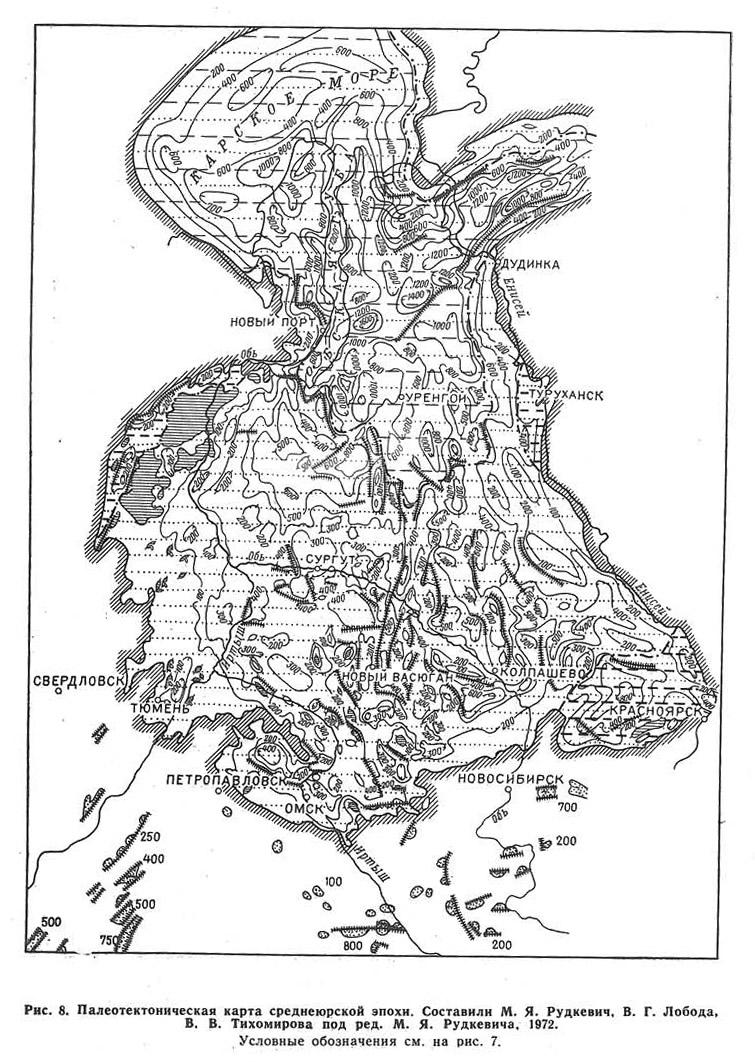 Рис. 8. Палеотектоннческая карта среднеюрской эпохи