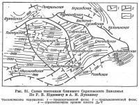 Рис. 81. Схема тектоники ближнего Саратовского Заволжья