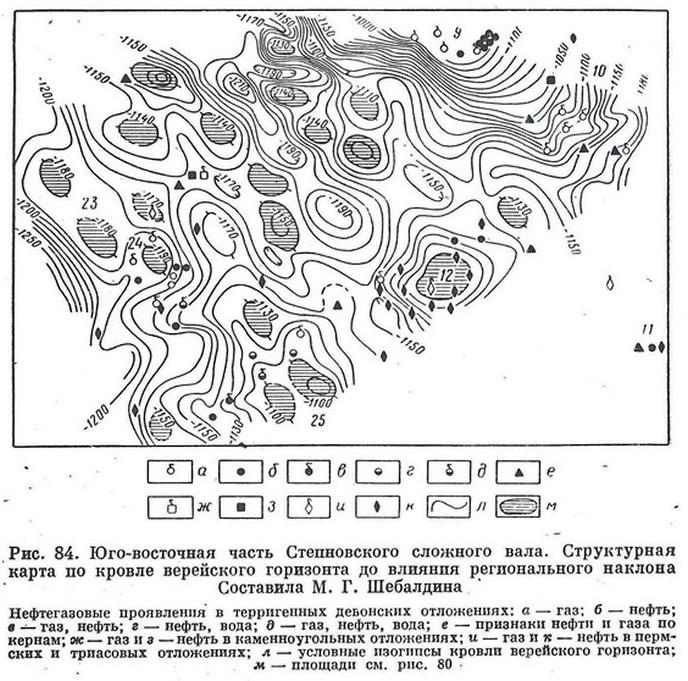 Рис. 84. Юго-восточная часть Степновского сложного вала