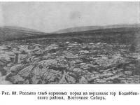 Рис. 88. Россыпи глыб коренных пород на вершинах гор Бодайбинского района