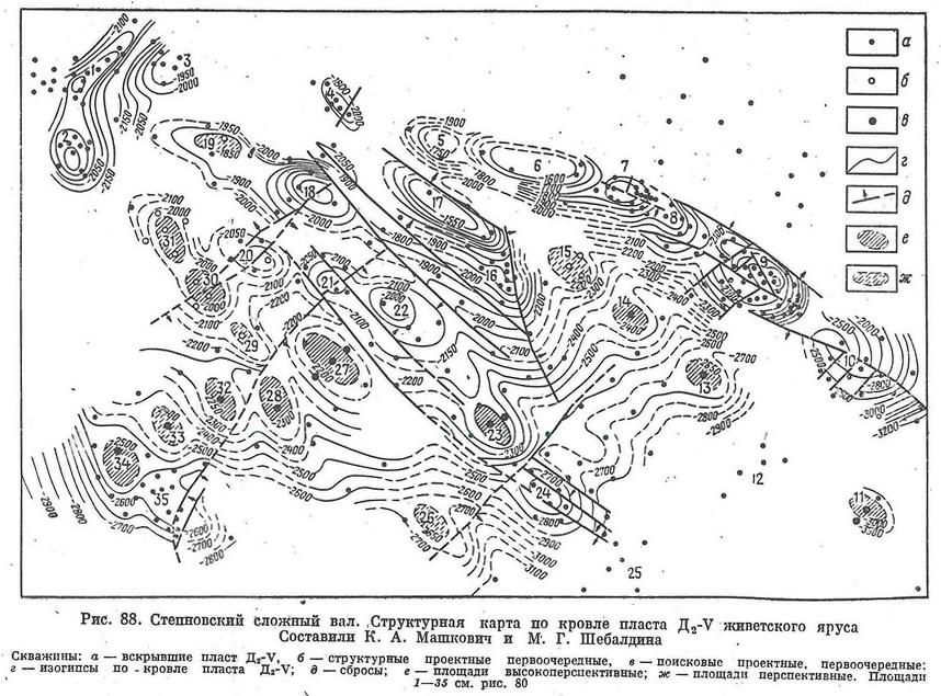 Рис. 88. Степновский сложный вал. Структурная карта по кровле пласта